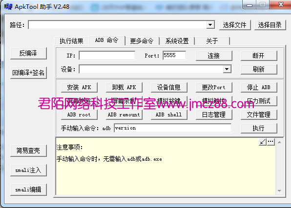 端游手游工具集合PAK,WIL批量编辑器(64位)-改之理等工具